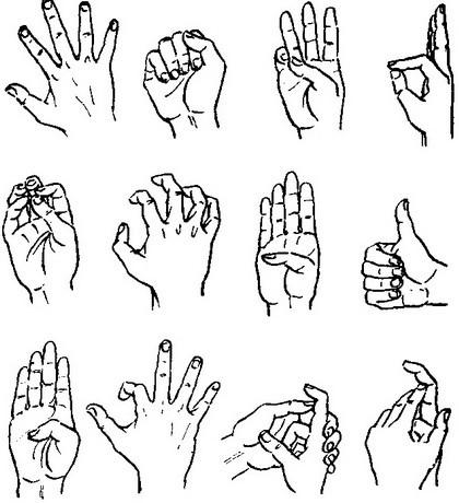 a kezek falának ízületei deformáló artrózisa
