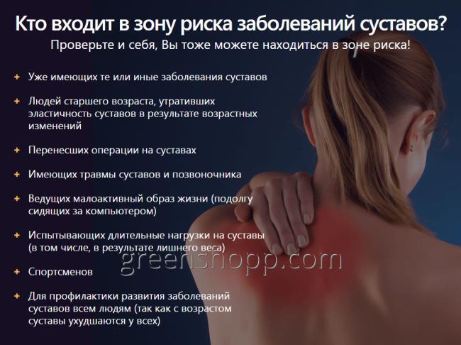 mi a térd kezelése