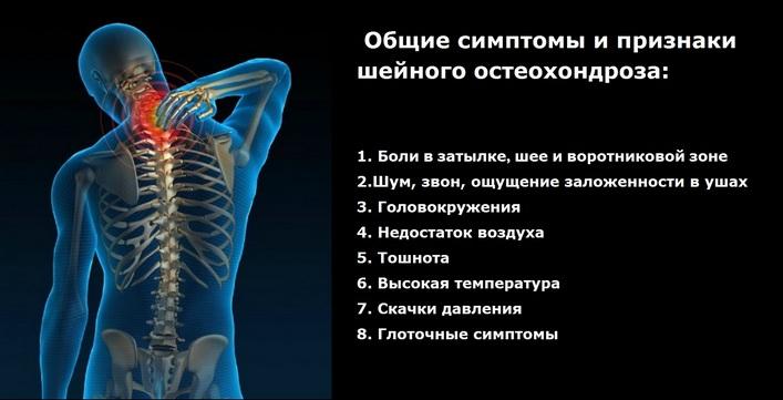 miért fáj az ízületek 60 év alatt a csípőízületek ízületi szakaszai