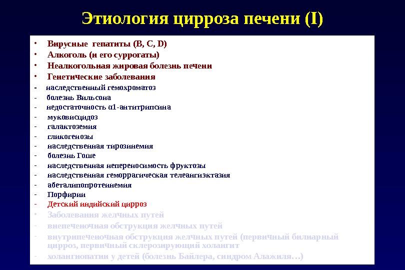 konovalov betegség a gerinc és az ízületek