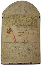 egyiptomi közös kenőcs